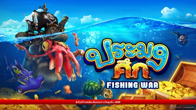 fishing war game