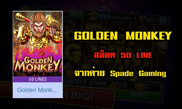 Golden Mondey Slot