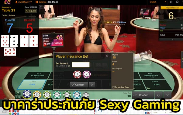 live sexy insurance baccarat