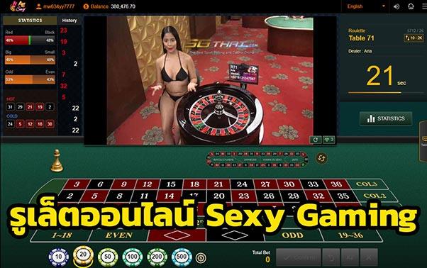 live sexy roulette