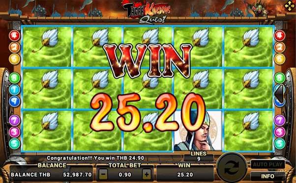 หน้าจอเกม Three kingdoms slot